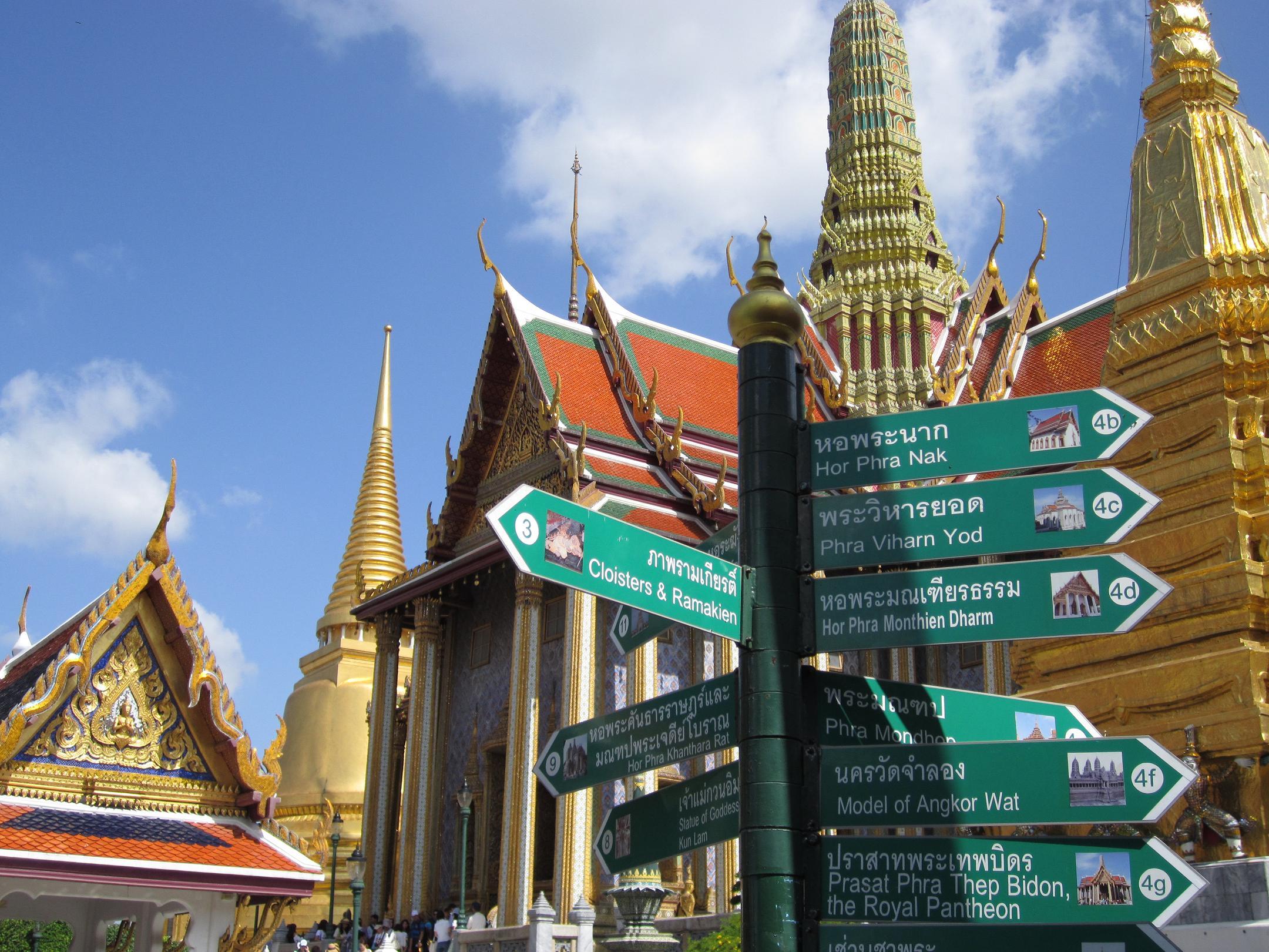 Thailandia julio 2012 073
