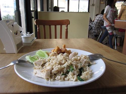 Arroz con Pollo Tailandia
